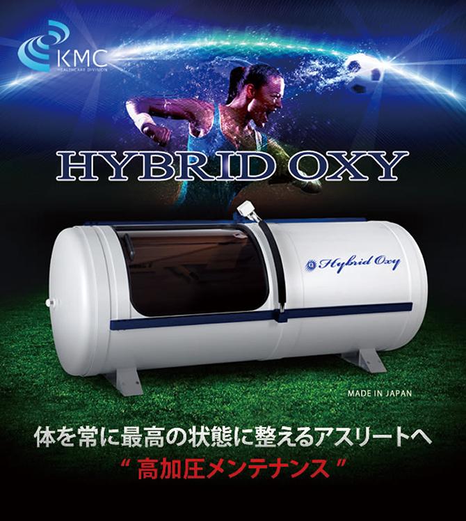 HYBRIDOXY